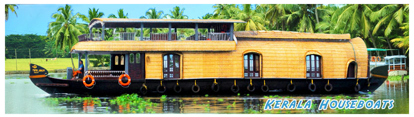 Cheap and best houseboats in alleppey
