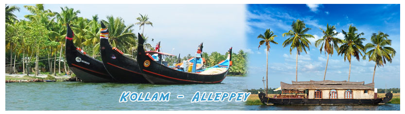 Alleppey house boat rates